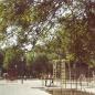 Köztársaság tér - játszótér - 1969